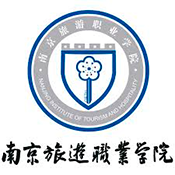 Nanjing Institute of Tourism and Hospitality - China